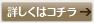2019.5 姫路市K様邸の詳細はコチラ