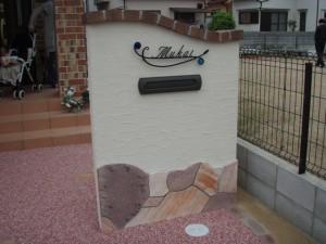 石貼りの門柱