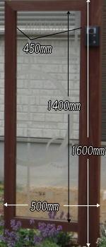 オリジナルガラス門柱